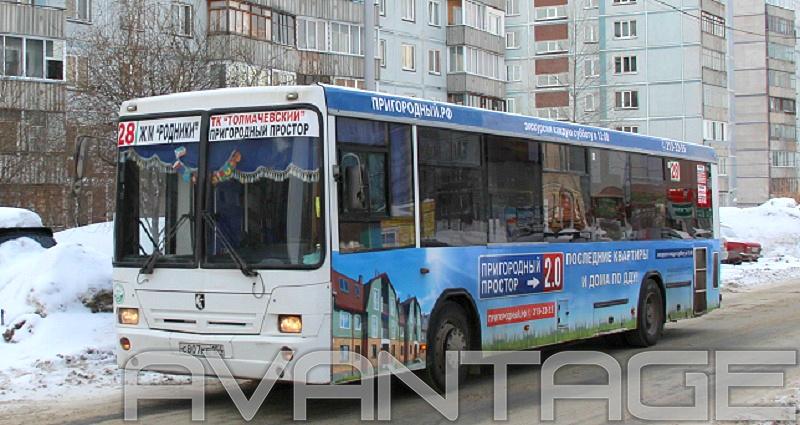 Реклама на транспорте в Новосибирске_Пригородные просторы (2).JPG