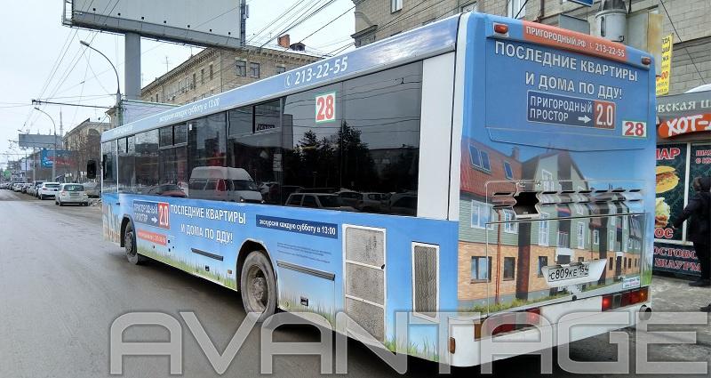 Реклама на транспорте в Новосибирске_Пригородные просторы (4).jpg