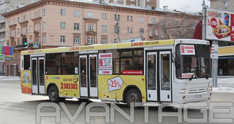 Реклама такси Атлас на автобусах в Новосибирске (2).jpg