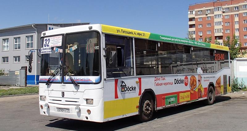 Реклама на автобусах в Новосибирске_Дёке_1.jpg