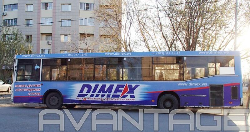 Реклама на автобусах в Новосибирске_Dimex_watermark.jpg